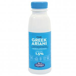 Greek Ariani